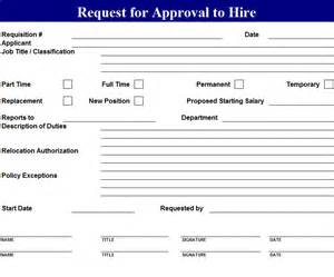 new hire form template request to hire form