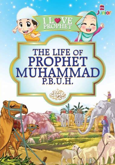 biography of prophet muhammad ebook portal pts