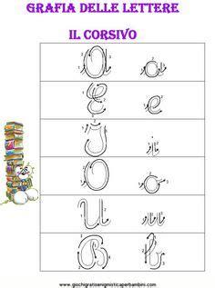 lettere prima elementare grafia lettere corsivo3 schede didattiche impara a