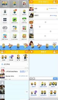 theme line for android despicable me download tema line untuk android dan ios dabo ribo