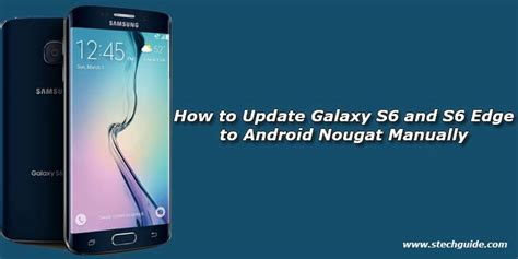 how to update android phone manually how to update galaxy s6 and s6 edge to android nougat manually