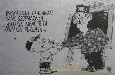 karikatur hari guru sedikit cerita tentang nasib seorang guru ardi the happytoy