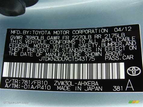 2012 prius 3rd color code 781 for sea glass pearl photo 72683858 gtcarlot