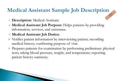 assistant description