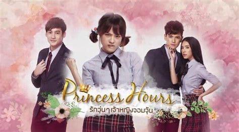 bioskopkeren princess hours thailand princess hours thailand version k drama amino