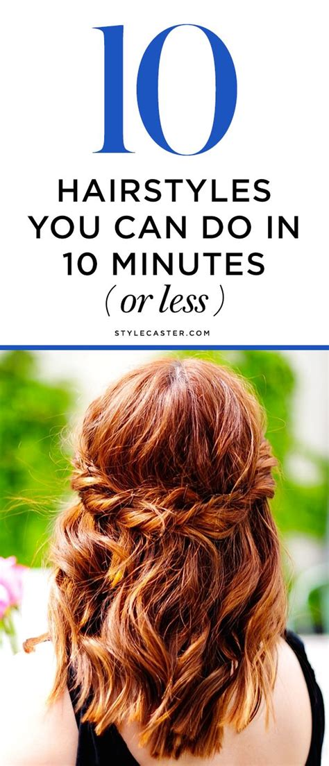 easy hairstyles you can do in 5 minutes anatomy of a cute hairstyle 15 simple blogger approved