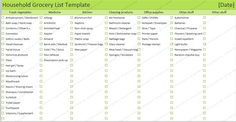 household shopping list template grocery shopping list template for household