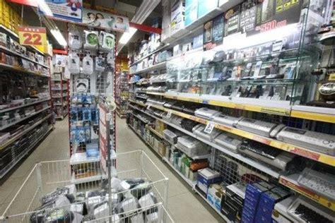 Juicer Di Hartono Surabaya toko elektronik di surabaya juni 2015 selebpedia