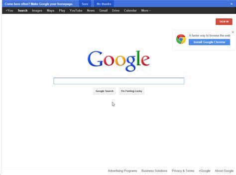 image gallery explorer start page