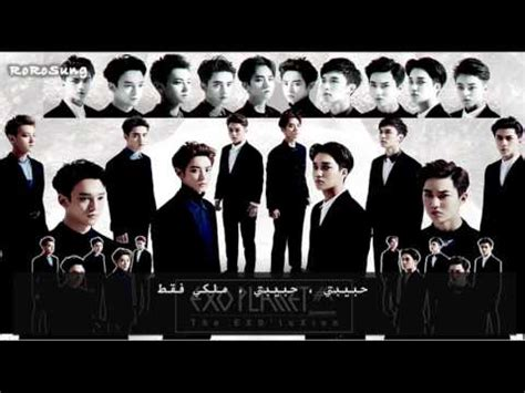exo lady luck exo lady luck 유성우 korean version arabic sub youtube