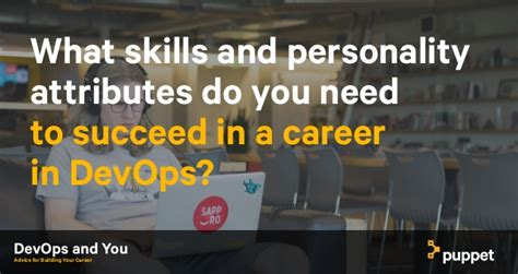 what skills and personality do you need for a career in