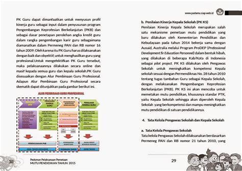 layout buku online desain dan layout buku kemendikbud bekerja dari rumah