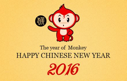 new year of the monkey decorations buy orte lunar new year decorations cny