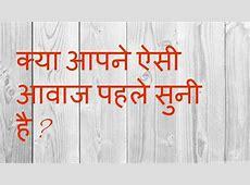 RSSB NEW SHABAD 2016! Sab Teri vadiyai ! Heart touching ... Radhasoami