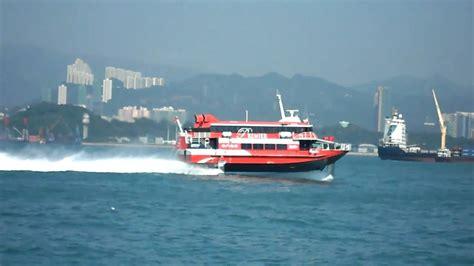ferry hong kong airport to macau turbojet hong kong macau ferry 1 youtube