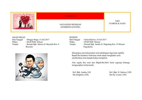 contoh layout undangan pernikahan download contoh surat undangan pernikahan yang unik