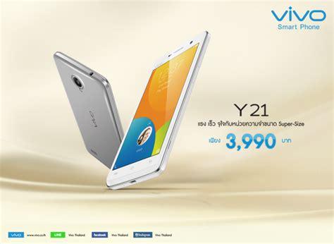 Lcd Vivo Y21 vivo x5 max ราคาพ เศษแค 7990 บาท พร อมของแถมพ เศษ เฉพาะท งาน mobileexpo