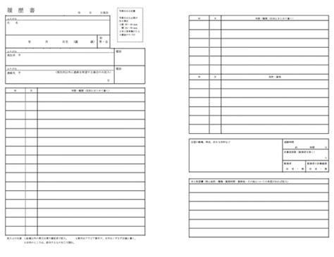 europass cv template docx europass cv template docx gallery certificate design and template