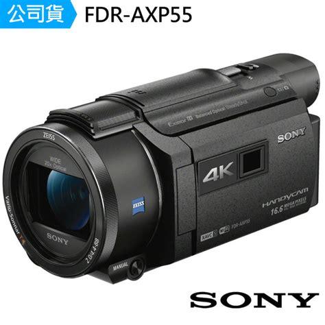 Sony Fdr Axp55 4k sony fdr axp55 4k高畫質投影攝影機 公司貨 送64g 副電 座充 腳架 hdmi線 防潮箱 原廠