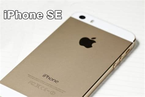 iphone se price apple iphone se price in india preview release date specifications