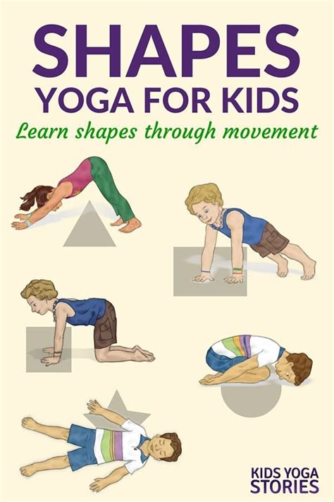 printable yoga poses for preschoolers shapes yoga how to teach shapes through movement