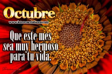 imagenes del mes de octubre con frases que este mes sea muy hermoso para tu vida 171 letreros