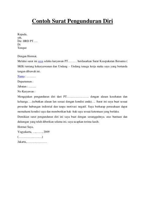 Surat Pengunduran Diri Kerja 2017 by Contoh Surat Pengunduran Diri
