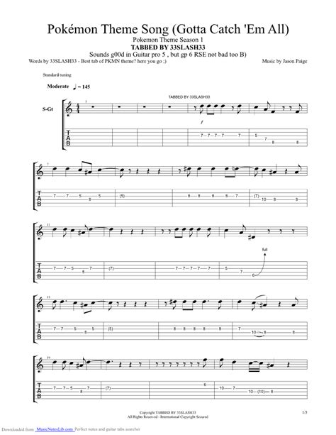 theme songs guitar pokemon theme guitar pro tab by misc cartoons