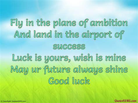 film quotes good luck good future quotes quotesgram