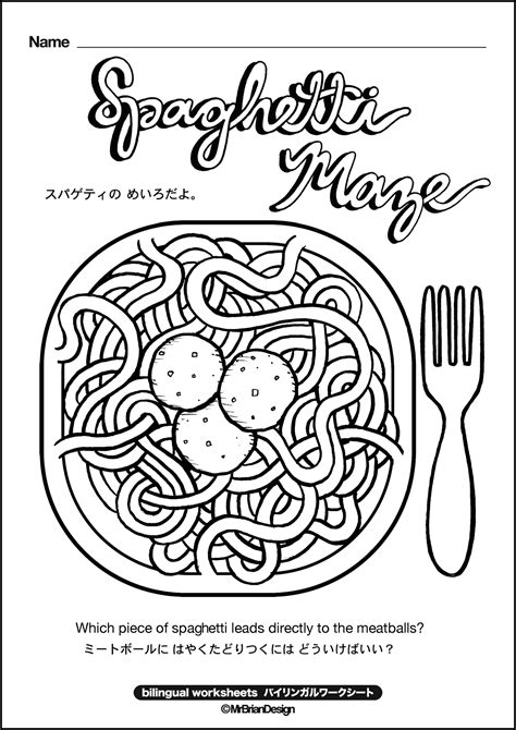 Spaghetti Coloring Pages Only Coloring Pages Pasta Coloring Pages