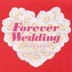 Wedding Song Forever by Cdjapan Forever Wedding Lovely Songs V A Cd Album