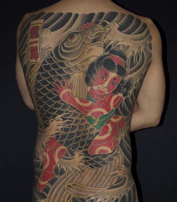 koi tattoo history koi tattoo history and symbolism