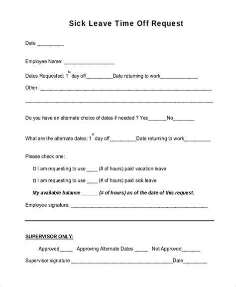 sick leave form template sick leave form images