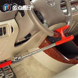 Steering Wheel And Pedal Lock Retractable Style Car Steering Wheel Brake Lock Car Lock