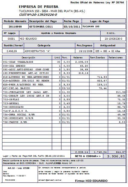 recibo de sueldo provincia de corrientes smcsoft sistema de sueldos y jornales smcsueldos