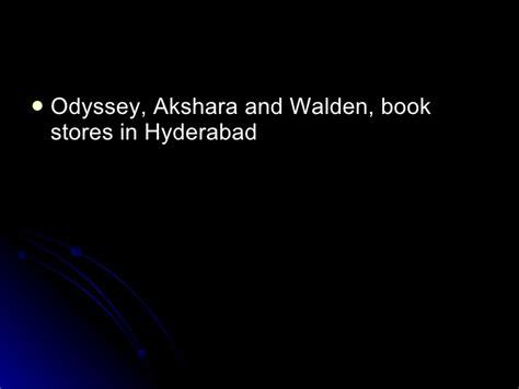 walden book shop hyderabad quiz k circle