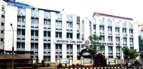 Bharatiya Vidya Bhavan Bangalore Mba by Bharatiya Vidya Bhavan Bvb Bangalore Images Photos