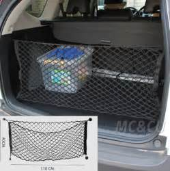 envelope style trunk cargo net for mazda cx 5 cx5 cx 7 cx