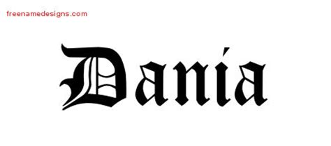 dania archives free name designs