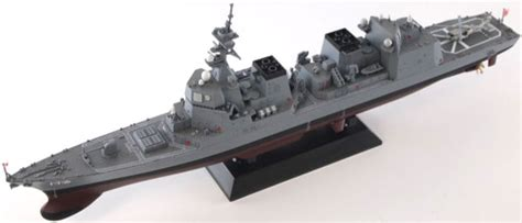 Hyuga Class Helicopter Destroyer Ship 11250 F Toys amiami character hobby shop 1 700 sky wave series