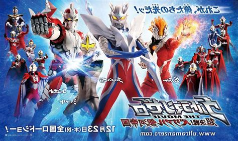 film ultraman zero download u l t r a f a n z s i t e ultraman zero the movie the