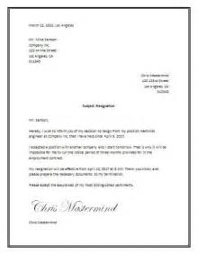 free letter of resignation template word resignation letter template word best business template