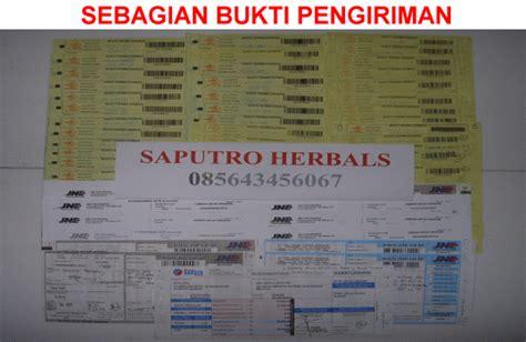 B Jamu Jago Memelihara Kesehatan Payudara saputro herbals obat herbal dan produk kesehatan diabetes asam urat hipertensi