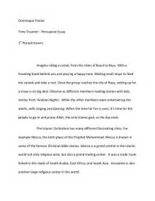 Best Speech Essay by Islamic Persuasive Essay