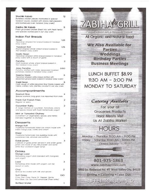 zabiha grill menu february 2015 page two slc menu