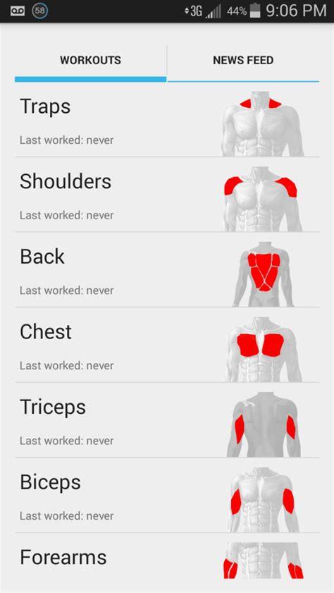 the simple workout log app for android new android