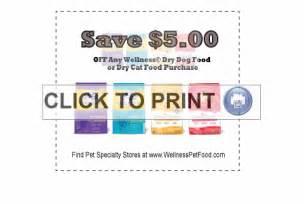 Wellness pet food dog food cat food coupons 2012 pet coupons and