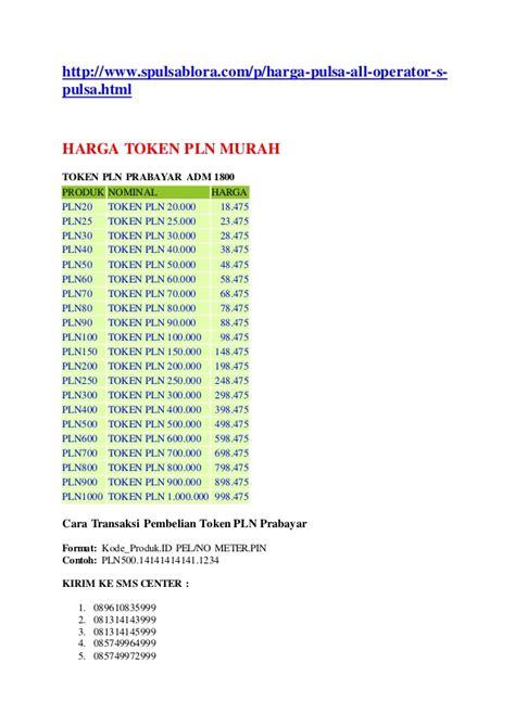 Pulsa Three 10 000 brosur s pulsa murah blora