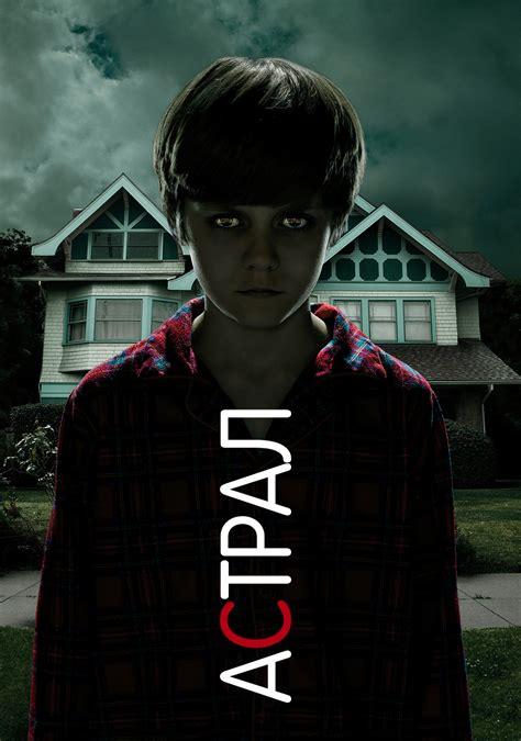 insidious movie in english insidious movie fanart fanart tv