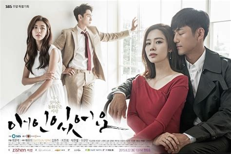 film drama korea berbahasa indonesia i have a lover asianwiki